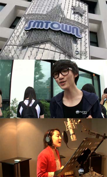 ABC News Does Segment on SM Entertainment Trainees - K-Pop
